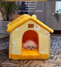 狗窝网ma屋可水洗造ia房间冬天通用宠物窝狗窝包边宠物猫(小)床