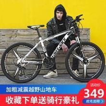 钢圈轻ma无级变速自ia气链条式骑行车男女网红中学生专业车单