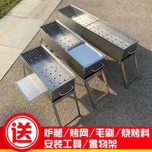 炉木炭ma子户外家用ia具全套炉子烤羊肉串烤肉炉野外