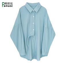 雪纺衬ma女长袖薄式ao0夏季新式纯色超仙外搭防晒衫防晒衣