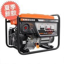 科马汽ma发电机95ao(小)型8kw千瓦发电机组家用(小)型发电机220v/380