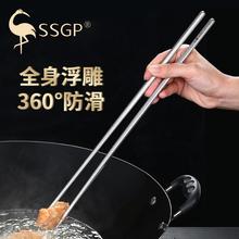 德国防ma长筷子免邮na04不锈钢家用商用火锅炸油条捞面筷加长