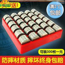 放硬币ma格子收纳盒na你神器摆放新式古钱币桌面盒分类大容量