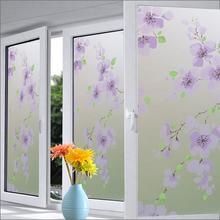 玻璃贴ma卫生间窗户na透明贴膜遮阳防晒中式窗花防走光磨砂贴