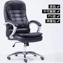 包邮豪ma高档 家用na懒的简约办公椅子职员椅真皮老板椅可躺