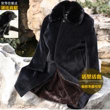 海宁中老年仿貂皮大衣男老ma9皮草外套is绒长款冬季棉衣加厚