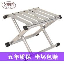车马客ma外便携折叠is叠凳子(小)马扎(小)凳子家用板凳子