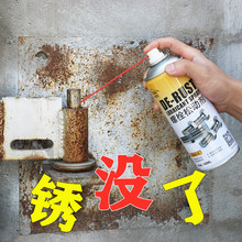金属强ma快速清洗不is铁锈防锈螺丝松动润滑剂万能神器