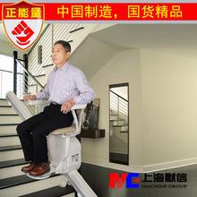 上海默ma久久艳阳直is墅家用座椅 楼梯升降椅 爬楼 老的