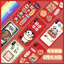 适用(小)ma08/9/isro手机壳苹果华为vivo套se(小)米6x男女式cc9防摔