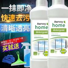 新式浓ma玻璃水家用is台清洁剂亮新安利效果透丽免洗无水痕