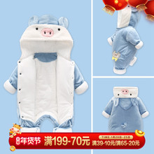 婴儿加ma保暖棉衣女is衣外套男童装冬装加绒连体衣新年装衣服