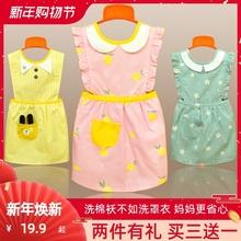 女童围裙宝宝反穿衣儿童罩