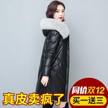 202ma秋冬新式海ge狐狸毛领羽绒服女中长式韩款修身绵羊皮大衣