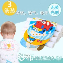 幼儿园ma童垫背汗巾ge儿0-6吸汗透气柔软宝宝运动隔汗纱布