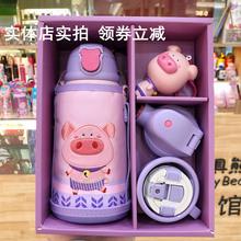 韩国杯ma熊新式限量ka锈钢吸管杯男幼儿园户外水杯