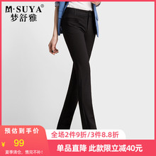 梦舒雅ma裤2020ox式黑色直筒裤女高腰长裤休闲裤子女宽松西裤