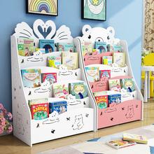 宝宝书ma落地简易置ox济型学生宝宝书柜幼儿园(小)孩绘本收纳架
