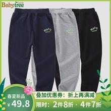 比比树ma装男童纯棉ox2019年秋季新式中大童春秋装(小)学生长裤