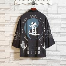 汉服男ma季中国风男ox风男士道袍披风潮流防晒衣外套薄式唐装