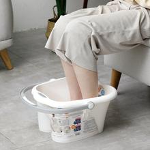 日本原ma进口足浴桶ke脚盆加厚家用足疗泡脚盆足底按摩器