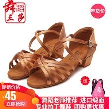 正品三ma专业宝宝女ke成年女士中跟女孩初学者舞蹈鞋