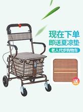 老的手ma车折叠购物ke可坐四轮助步可推买菜(小)拉车