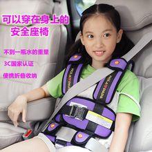 穿戴式ma全衣汽车用ke携可折叠车载简易固定背心