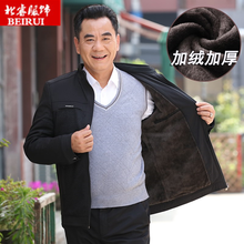 新式中ma年男装冬季ke加绒加厚立领外套老的休闲保暖棉衣男士