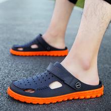 越南天然ma胶超柔软拖ke韩款潮流洞洞鞋旅游乳胶沙滩鞋