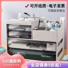 新式办公室桌面收纳盒多功ma9文件文具ke屉式杂物收纳盒神
