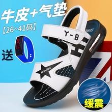 男童凉ma气垫鞋夏季ke0新式牛皮防滑宝宝沙滩鞋中大童(小)学生男孩