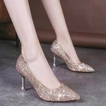 亮片结ma鞋子女20ed式新娘鞋低跟伴娘婚纱鞋公主水晶细高跟单鞋