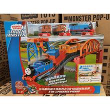 托马斯ma道大师系列ud1轨道探险套装GPD88(小)火车宝宝益智玩具