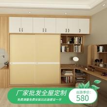 北欧铝合金推拉ma木简易室内hi门(小)户型全屋定制家具