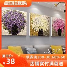 diyma字油画三联hi景花卉客厅大幅手绘填色画手工油彩