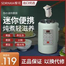 ??樱ma便携电热烧hi温折叠旅行(小)(小)型迷你杯炖煮粥神器特价