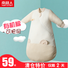 南极的ma儿蘑菇睡袋hi薄式新生儿彩棉宝宝防踢被宝宝四季通用