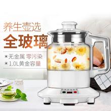 万迪王ma玻璃养生壶hi壶烧水壶(小)容量自动煮茶器办公室多功能