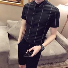 男士条纹衬衫ma3袖韩款夏ko袖衣服帅气修身衬衣发型师寸衣男