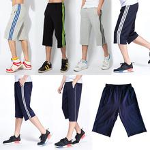 包邮七ma裤男跑步运kp校服裤子男薄式初中学生校裤女短裤深蓝