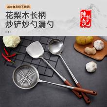 陈枝记炒勺套ma304不锈ks炒菜铲子长木柄厨师专用厨具