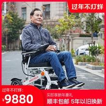 德国斯ma驰老的电动ks折叠 轻便残疾的老年的大容量四轮代步车