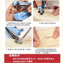 。迷你ma型手持缝纫ks家用多功能袖珍手工手动便携式裁缝