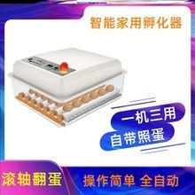 孵化器ma孵化机家用ks(小)型孵化箱(小)鸡抱蛋器暖化机器浮