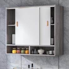 厨房壁ma简约现代推ks柜阳台储物柜客厅移门柜卧室收纳柜