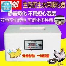 孵化机ma自动鸭蛋家ks器孵化设备(小)鸡鸭孵化箱孵蛋(小)型