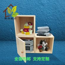 实木(小)ma自由组合方ks个书柜带门储物柜学生收纳柜