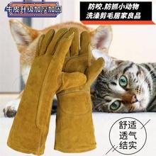 加厚加长户外作业通用牛皮电焊手ma12焊工焊le柔软防猫狗咬