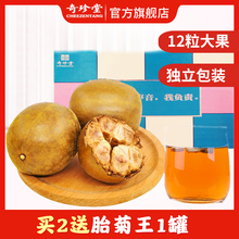 大果干ma清肺泡茶(小)le特级广西桂林特产正品茶叶